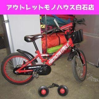 子供用 自転車 18インチ 補助輪付き アメリカンイーグル BM...