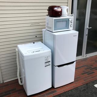 極美品■2019年製 家電5点セット 冷蔵庫 洗濯機 レン…