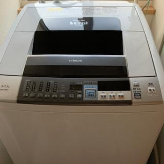 日立洗濯乾燥機 ビートウォッシュ 乾燥機能付き 4.5kg