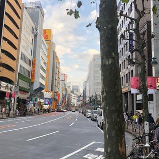 4月17日(土)14時(渋谷)で友達少ない社会人の為の飲み会開きます😊