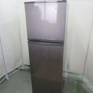 JAKN2195/冷蔵庫/2ドア/大型/右開き/チタンシルバー/...