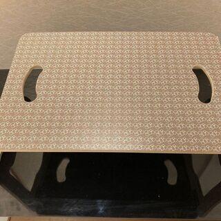 【IKEA】のラップトップサポート(膝上に置ける折りたたみテーブ...
