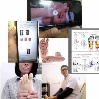 リフレクソロジー(足つぼマッサージ)通信教材 本格的技術をご自宅...