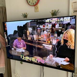 ジャンク Smart CINEMA 3D TV 55LM7600...