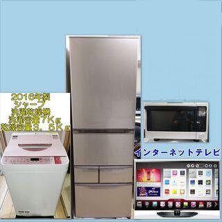 大型5ドア冷蔵庫と7Kg洗濯ヒータ乾燥機、他3点23区近郊のみ+...
