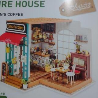 DIY ミニチュアハウス SIMON'S COFFEE
