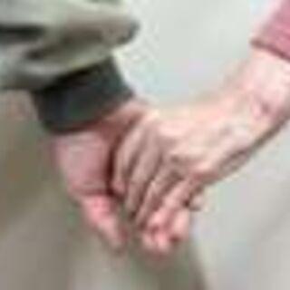 DV加害者自助グループ〔妻・恋人への暴力を止めたい男性のための自...