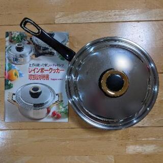 新品タッパーウェア片手鍋 19cm レインボークッカー