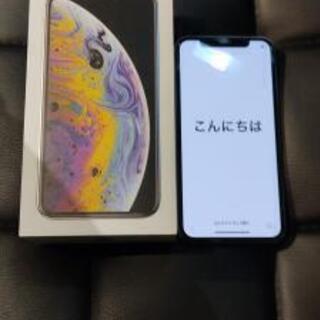 【ネット決済・配送可】美品!iPhoneXS silver 25...