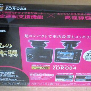 ☆コムテック COMTEC ZDR034 GPS搭載高性能…