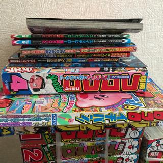 小学生向け漫画3年分合わせて3000円です