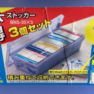 文庫本ストッカー(3個セット)
