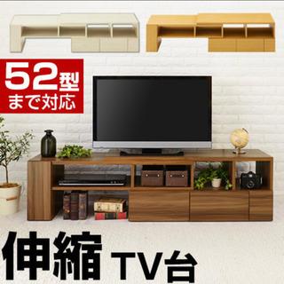 【美品◎】TV台 サイズ調整可能 白木目