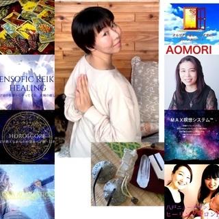 【岩手】ヨガ瞑想&自己を超越する体験型イベント