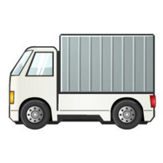 積極採用中! ドライバー募集! 日給8,000円〜10,0…