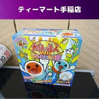Wii 太鼓の達人 ドドーンと2代目 ソフトセット タタコン ゲ...