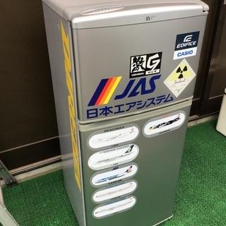【ネット決済】小型冷蔵庫 2ドア 京都府から