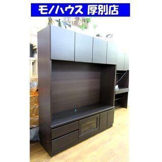ニトリ 壁面ユニット TVボード 幅150×奥行45×高さ180...