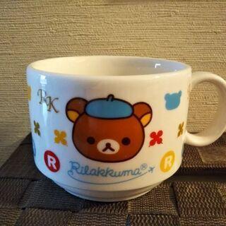 リラックマ大きめスープカップ