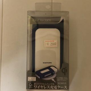 [新品]ワイヤレス充電ケース