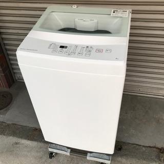 #5337 ニトリ 洗濯機 2019年 6kg 風乾燥 ステンレ...