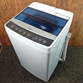 全自動洗濯機 ハイアール 5.5K JW-C55A 2017年製...