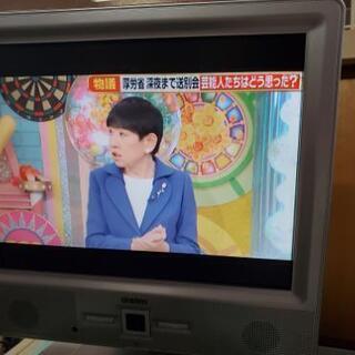 ユニデン 15インチ液晶テレビ TL15CN1 2008年製