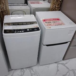 冷蔵庫、洗濯機の一人暮らし応援セット✨他にもセット色々♫
