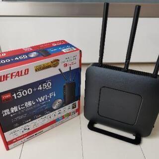 【ネット決済】Wi-Fiルーター BUFFALO WXR-175...