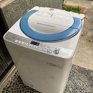 【ネット決済】【洗濯機】2000円で販売