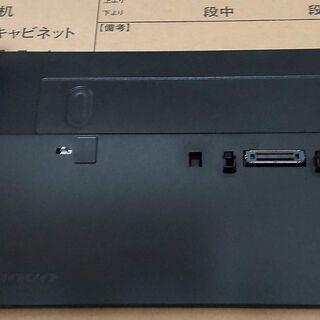 Lenovo ThinkPad ウルトラドック