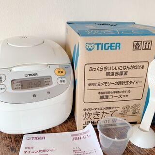 タイガー マイコン炊飯ジャー炊きたて JBH-G101W …