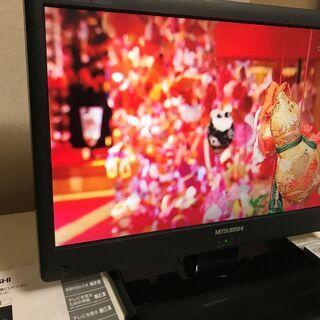 【★美品】デジタルハイビジョン液晶テレビ 19型 MISUBIS...