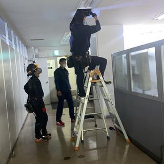 大田区の電気工事屋です!見積に参ります‼️