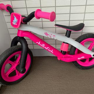 【ネット決済】子供用バランスバイク