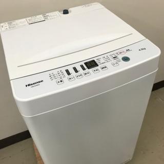取引場所 南観音 a 2104-040 ハイセンス 全自動洗濯機...