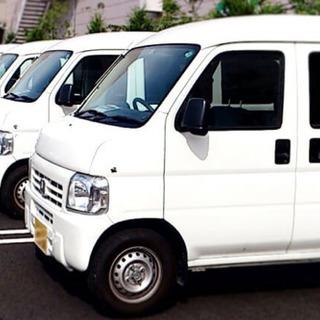未経験歓迎!【急募】軽バンに乗って草津市で配送できる方!