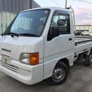 【コミコミ価格】軽トラック H13年 サンバー トラック 4WD...