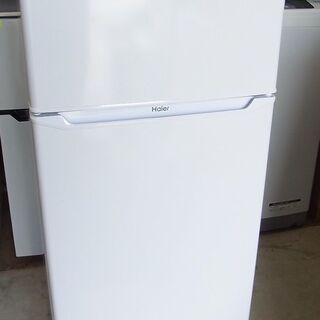 2ドア 冷蔵庫 ハイアール JR-N130A 2019年