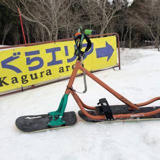 snowscoot(スノースクート)JYKK