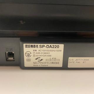 NEC電話・ファックス