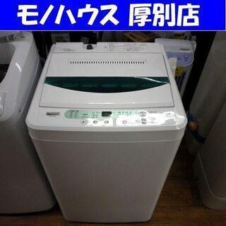 洗濯機 4.5kg 2020年製 ヤマダ YAMADA Y…