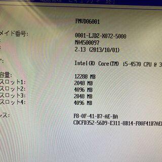 【FUJITSU】 富士通 FMV-ESPRIMO D753/H デスクトップパソコン Win10 Home 64bit Core i5 4570 3.20GHz 12GB HDD 320GB ③ - 売ります・あげます