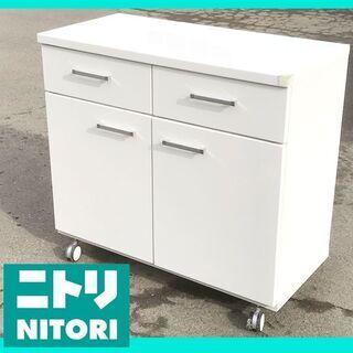 札幌◆ NITORI 90cm / キャスター付 キッチンカウン...