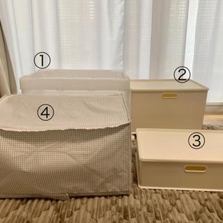 収納用品セット ニトリ カラーボックス