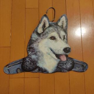 【お取引中】ハンガー シベリアンハスキー 犬の画像