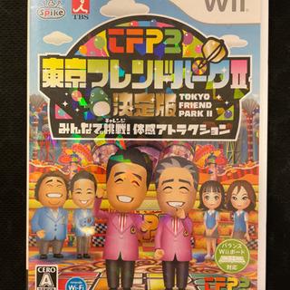 【ネット決済】Wii 東京フレンドパーク2決定版