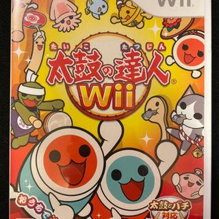 【ネット決済】Wii太鼓の達人