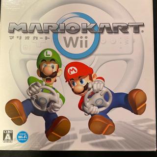 【ネット決済】Wiiマリオカート