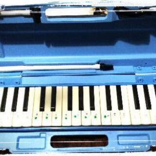 鍵盤ハーモニカ【青色】